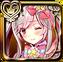 Anna (Idol) Icon.png