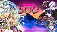Aigis Great Makai War - 500