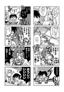 【C88】新刊 一千年間戦えますか?(菅味処) サンプル 03