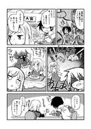 【C88】新刊 一千年間戦えますか?(菅味処) サンプル 02