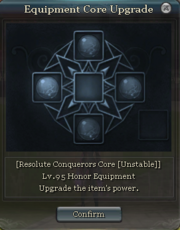 Core update wiki.png