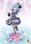 DVD Vol 8 Cover