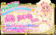 Img aine-birthday2018