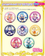 Goods-image4 aikatsu friends seasons 2