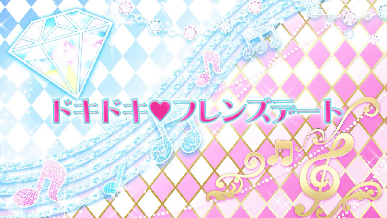 Episode 65 - Heart-Pounding♥Friends Date