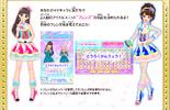 News 03 img 02
