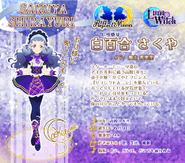 Sakuya Profile S2