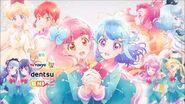 FANCOVER Aikatsu Friends! - Be star