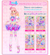 Clear Pink Unison Coord