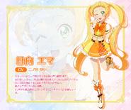 Ema Profile S2 TV Tokyo