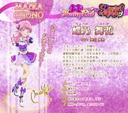Maika Profile S2