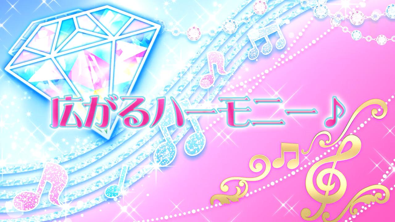 Episode 21 - Spreading Harmony♪