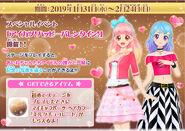 News 097 img 01