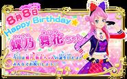 Img maika-birthday2018