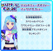 Img materialcolor