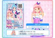 Dvdbr anime aikatsufriends01 img 01