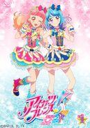 Dvdbr anime aikatsufriends01 img products01