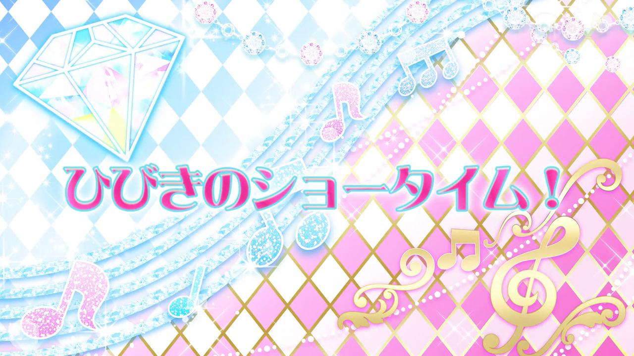 Episode 53 - Hibiki's Showtime!