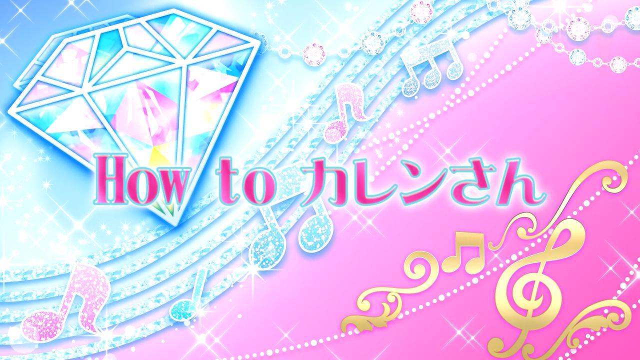 Episode 13 - How to Karen