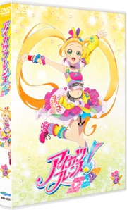 Dvd-05a.png