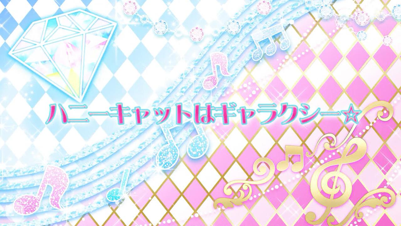 Episode 64 - Honey Cat is a Galaxy☆