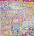 Aikatsu Friends! Diamond Angel Coord