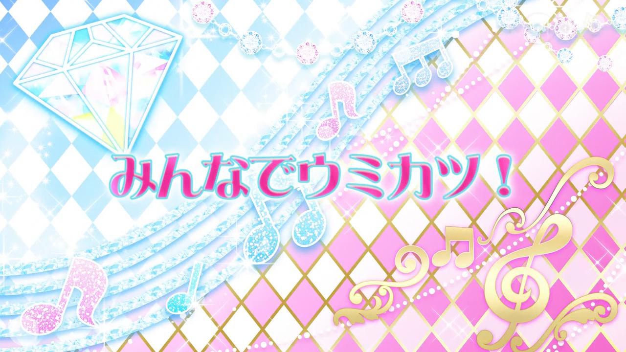 Episode 69 - Everyone Seakatsu!