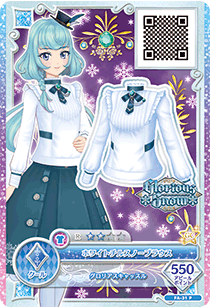 Chill Snow Coord