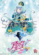 DVD Vol 11 Cover