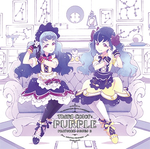 "TV Anime/Data Carddass ""Aikatsu Friends!"" Insert Song Single 3 - Third Color: PURPLE"