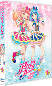 Dvd-01a.png