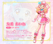 Aine Profile S2 TV Tokyo