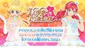 News 001 img news01