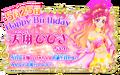 Img hibiki-birthday2019