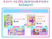 News 066 img game01