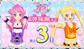 1dan countdown img countdown 03