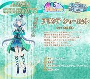 Alicia Profile S2