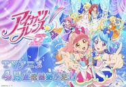 Anime announcement aikatsu-net