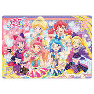 Goods b4puzzle img products01