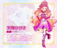 Hibiki Profile S2 TV Tokyo