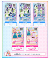 Official fanbook dream 2 cards