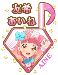 Aikatsu Friends! Brilliant Jewel (anime)