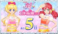 1dan countdown img countdown 05