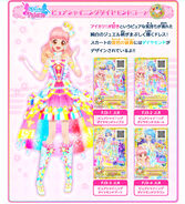 Pure Palette Jeweling Rare Coord 1