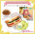 Menu food1