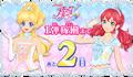1dan countdown img countdown 02