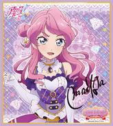 Sign maika