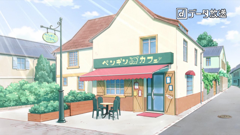 Penguin Café
