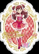 2nd-gara-C-wakaba