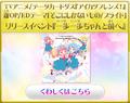 Bnr release event